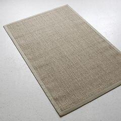 Sisalteppich Bouclé 150 x 240 cm Sand