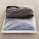 4x Ordinett Schutzhülle Pullover und Hemden