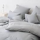 Torquato Bettbezug Herringbone 135 x 200 cm